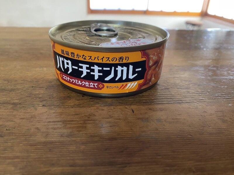 いなばのバターチキンカレー