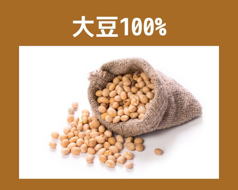ソイドルは100%大豆麺