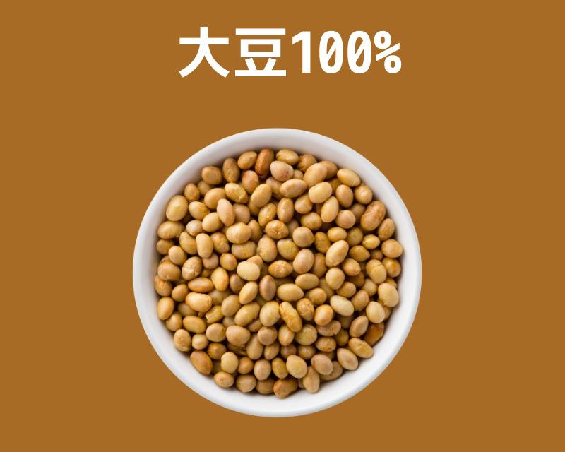 ソイドルは大豆100%麺