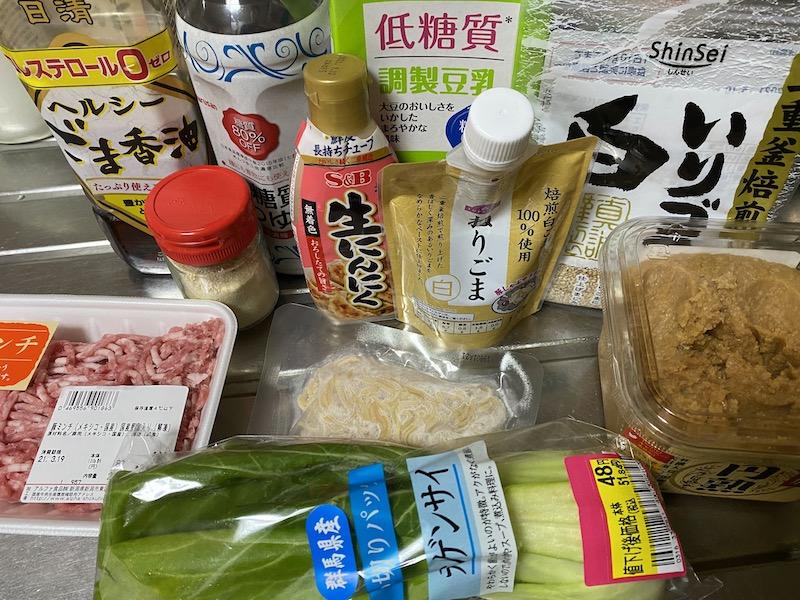 ソイドル坦々麺